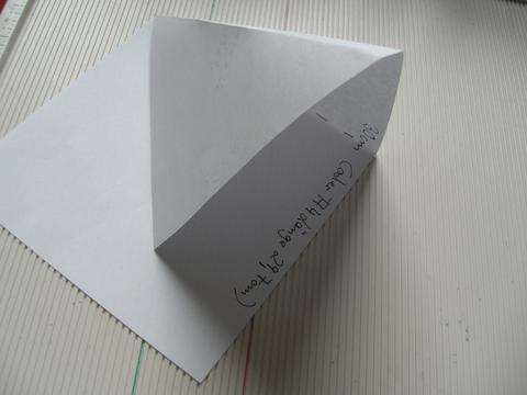 http://up.picr.de/13468379cc.jpg