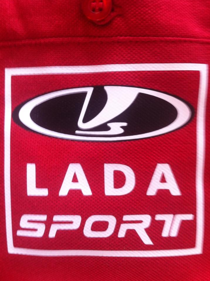 fan shirt lada sport. Black Bedroom Furniture Sets. Home Design Ideas