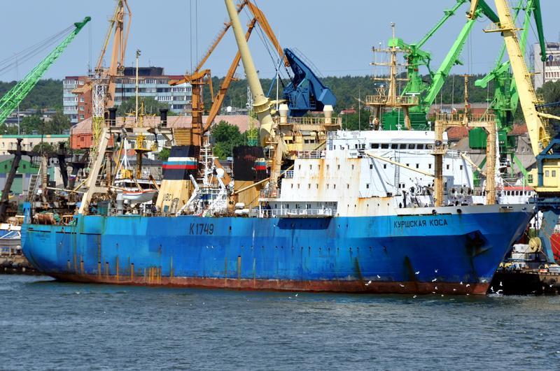 вакансии на рыболовных судах россии