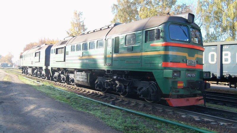Eisenbahnbilder aus Lettland / Riga (gemischte Spurweiten) 16365129lx