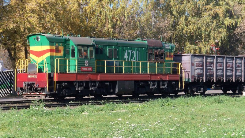 Eisenbahnbilder aus Lettland / Riga (gemischte Spurweiten) 16365130ya