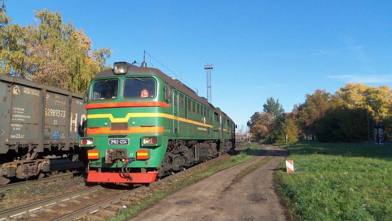Eisenbahnbilder aus Lettland / Riga (gemischte Spurweiten) 16365131ex