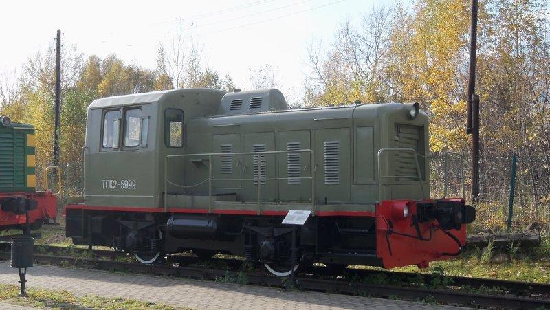 Eisenbahnbilder aus Lettland / Riga (gemischte Spurweiten) 16365176zo