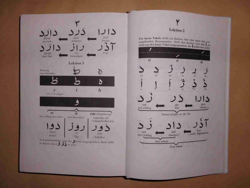ich möchte persisch lernen