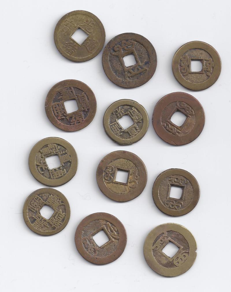 Münzen China Japan Korea