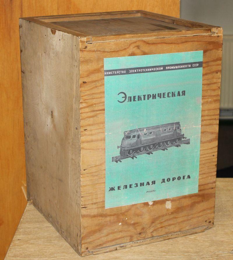 Historische Modellbahnen in Berlin 2014 am Sa 25. und So 26.10.2014 19929387bi