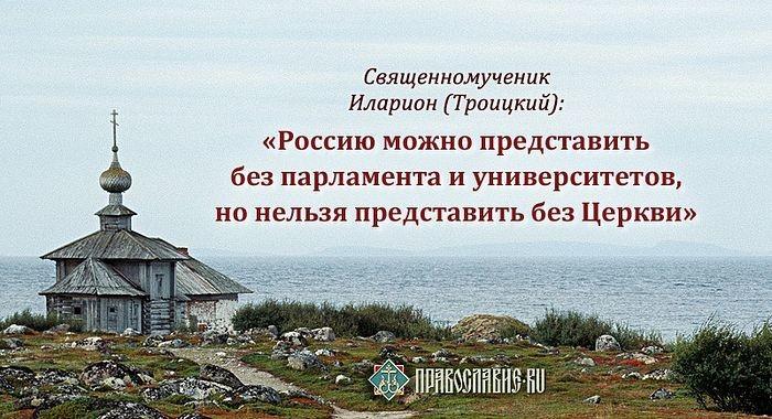 http://up.picr.de/25260784ie.jpg