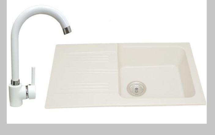 granitspüle einbauspühle küchenspüle drehexcenter 780 x  ~ Spülbecken Hahn