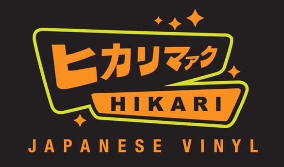 Hikari Sofubi Funko Vinylfiguren
