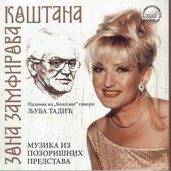 Gordana Lazarevic - 2018 - Kostana i Zona Zamfirova 32678889qy