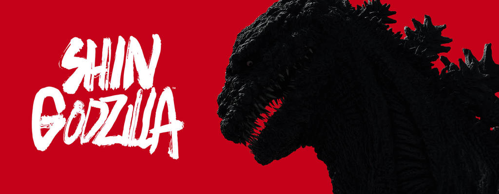 Shin Godzilla Actionfigur