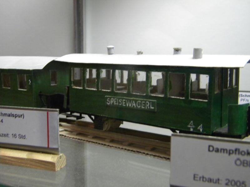 Pappbahnen (Heizhaus Strasshof, NÖ) 8609467ypl