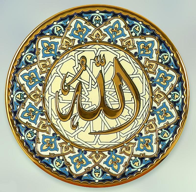 Мусульманский оберег картинка