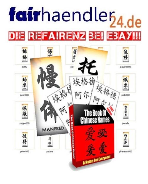 DOWNLOAD Chinesische Namen Schriftzeichen Tattoo Book of Chinese ...