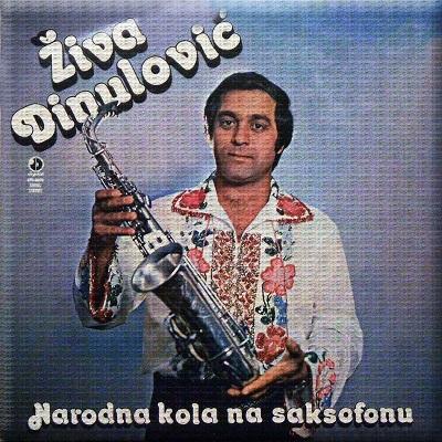 Ziva Dinulovic - Kola 33534831mk