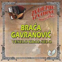 Braca Gavranovic - Kolekcija 33537387mt
