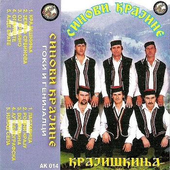 Sinovi Krajine - Kolekcija 33739499pr