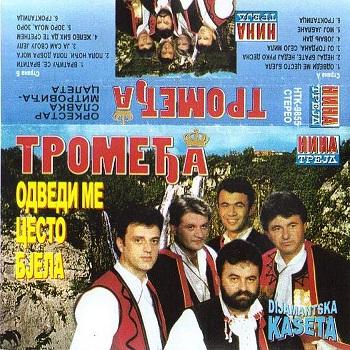 Tromedja - Kolekcija 33739854sh