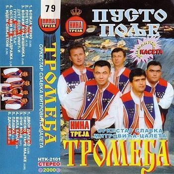 Tromedja - Kolekcija 33739894kh