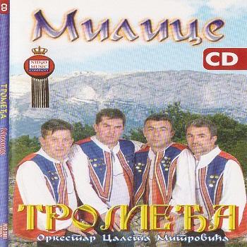 Tromedja - Kolekcija 33739942tk