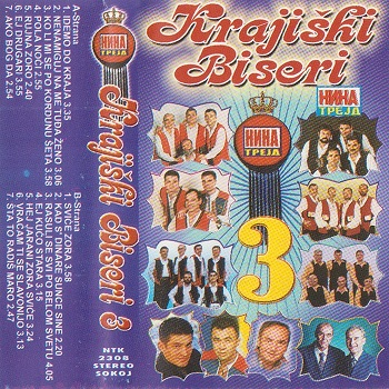Najljepse Krajiske Pjesme -Diskografija 33740214rj