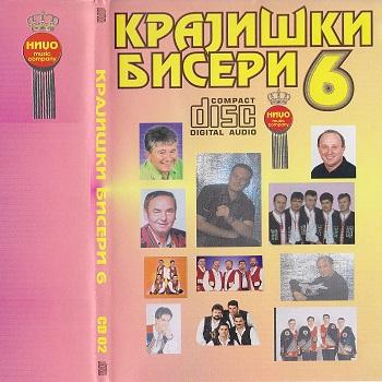 Najljepse Krajiske Pjesme -Diskografija 33740241dv