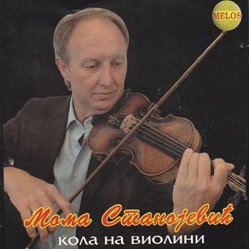 Momcilo Stanojevic - Violina Kola Kolekcija 33765250jt