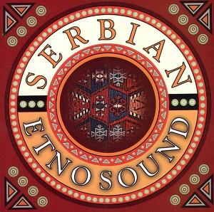 Serbian Etno Music Box 3 CD 33765545pe