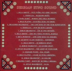 Serbian Etno Music Box 3 CD 33765546tt
