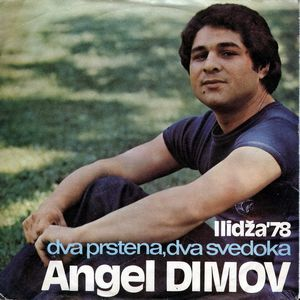Angel Dimov - Kolekcija 33890248xw