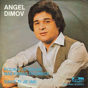 Angel Dimov - Kolekcija 33890305et