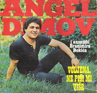 Angel Dimov - Kolekcija 33890347ah