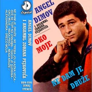 Angel Dimov - Kolekcija 33890373xf