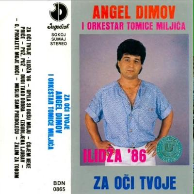 Angel Dimov - Kolekcija 33890414jb