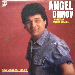 Angel Dimov - Kolekcija 33890476lj