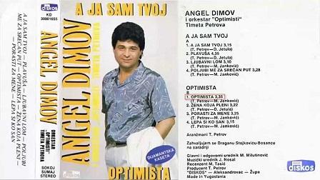 Angel Dimov - Kolekcija 33890509hj