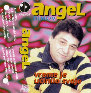 Angel Dimov - Kolekcija 33890579wh