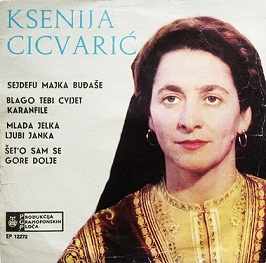 Ksenija Cicvaric - Kolekcija(Crnogorska Legenda) 33944377cv