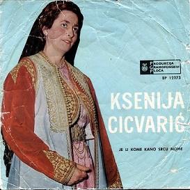 Ksenija Cicvaric - Kolekcija(Crnogorska Legenda) 33944395xe
