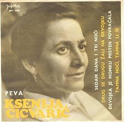 Ksenija Cicvaric - Kolekcija(Crnogorska Legenda) 33944398nx
