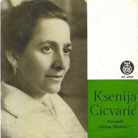 Ksenija Cicvaric - Kolekcija(Crnogorska Legenda) 33944402qb