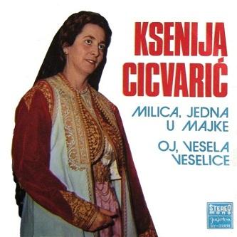 Ksenija Cicvaric - Kolekcija(Crnogorska Legenda) 33944419rx