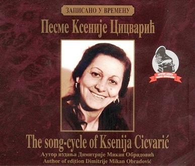 Ksenija Cicvaric - Kolekcija(Crnogorska Legenda) 33944512cq