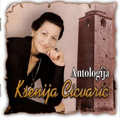 Ksenija Cicvaric - Kolekcija(Crnogorska Legenda) 33944592pw