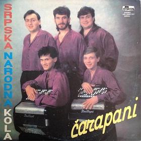 Carapani - 2013 - Narodna kola 33944680av