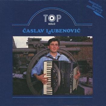 Caslav Ljubenovic - Kolo(Kolekcija) 33944683et
