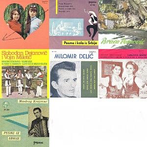 Sy Ploce - Kolekcija Srbija 33944724yi