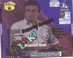 Dragoljub Ristic Laki - Kolekcija 33969899zm