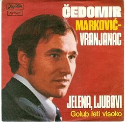 Cedomir Markovic - Kolekcija 34002217qq