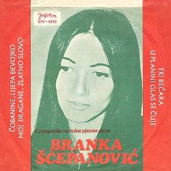 Branka Scepanovic - Diskografija - Page 2 34113506ct